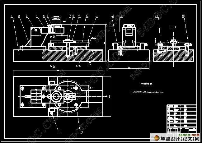 设计(含选题审批表,任务书,开题报告,中期检查表,论文说明书10000字,CAD图纸9张) 摘 要:本次设计的是车床转盘加工工艺及其夹具设计,由于本工件的表面比较复杂,毛坯采用铸造。通过对普通车床转盘零件图及其性能要求的分析研究,合理的设计出了一套工艺规程和铣燕尾的夹具和钻扩铰35H7孔的。运用所学专业知识,查阅相关资料,完成设计任务,在选材过程中使用后,机器的大小联系设备,设计出合理的夹具。 关键词:车床转盘; 铣燕尾;钻扩铰35H7孔;工艺规程;夹具; The Processing Technolo