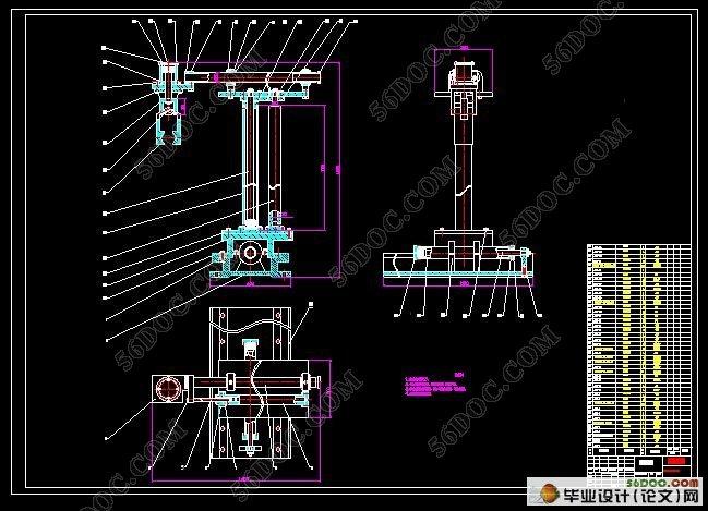 plc控制的移置机械手的设计(附cad图纸)