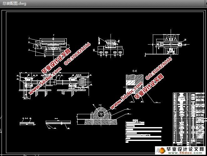 x52k进给系统经济型数控改造设计(简易)_毕业设计论文