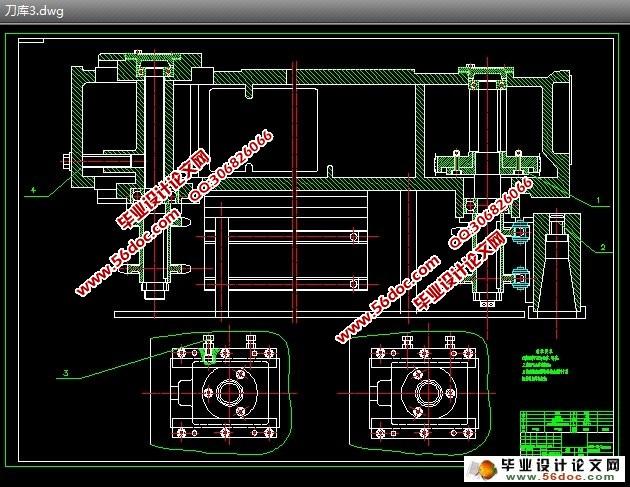 数控卧式镗铣床刀库结构设计