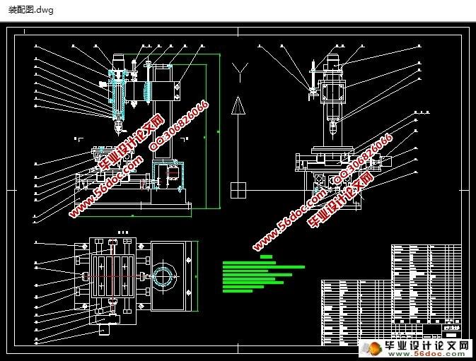 图5张,CAXA图4张,电路图,零件图,装配图) 摘 要 论文介绍了两轴实验型数控系统的设计。通过对各种实验型设备的调研,了解到现阶段我国用于实验型设备的数控系统设备的台套种类、数量与学生规模反差较大的现况,设备落后,加之由于各种客观和主观的原因,全国大专院校机电类学生工程实践能力普遍较差,其动手能力与理论更是难结合在一起,严重影响到实训、培训效果。 主要内容是:本设计对已有的设备进行分析,结合实际教学要求,进行各零部件的设计计算,并最终进行校核。该设备可主要应用于高校及职业技术学校中相关专业的数控教学,