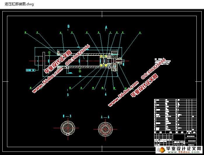 电气原理图,零件图,装配图)    摘 要   本次毕业设计的题目是数控
