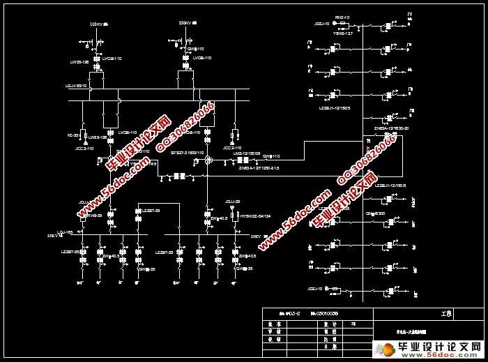电路 电路图 电子 原理图 700_519