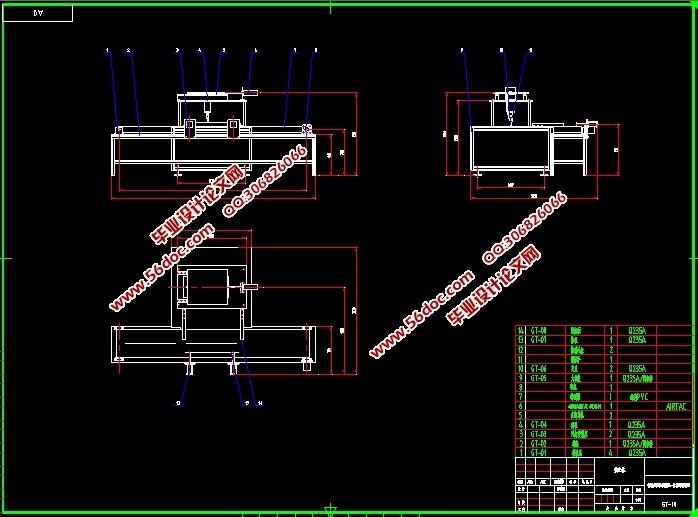给你介绍下ncf系列滚轮送料机的工作原理吧送料机与冲床联机时,需要