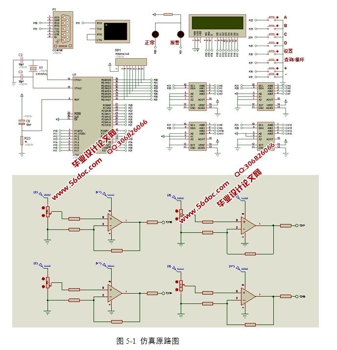 移动式管外漏磁检测信号采集处理系统(电路,PCB,Proteus仿真程序)(开题报告,论文12000字,Proteus仿真程序,原理图,PCB图) 摘 要 随着石油工业的迅速发展,通过管道运输已经成为石油、天然气等能源运输的主要方式,由于长时间的使用期,管道不可避免的会受到不同程度的腐蚀情况,进而导致管道的泄漏,这是管道运输中最常见的而且必须解决的问题,如何检测油气在管道运输过程中,管道的裂缝所在位置和裂缝的大小已经成为油气运输中迫切需要解决的问题。移动式管外泄漏信号采集处理系统,可以及时的检测管道的裂缝