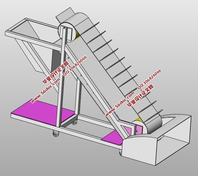 粮食收集装袋机的设计(含cad零件装配图,solidworks三维图)