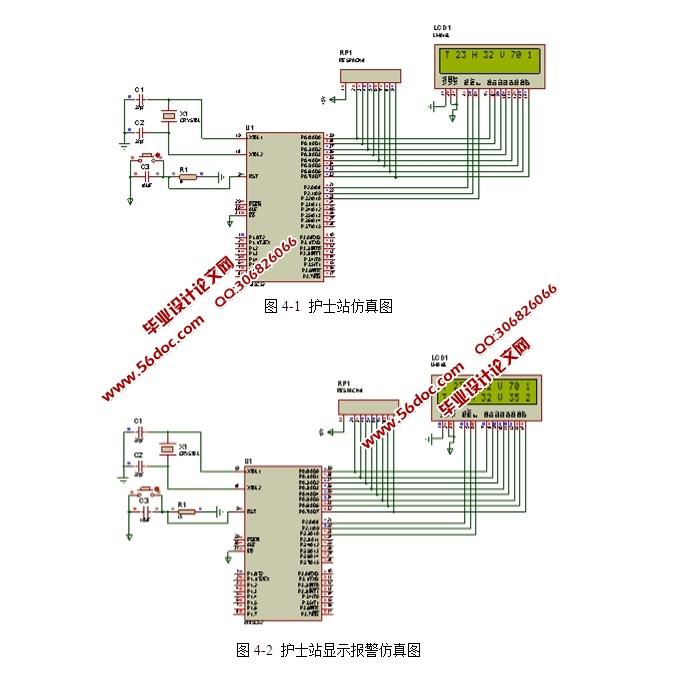 无人监守点滴自动监控系统的设计(附实物图,电路图,仿真图,程序代码)