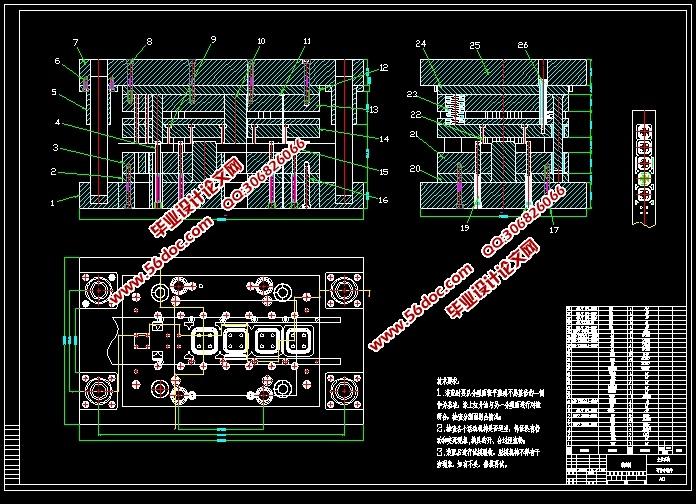 圖紙6張,UG三維圖) 沖裁件及其技術要求 名稱:彎曲沖孔件 材料:鍍鋅鋼板 料厚:0.5mm 批量:大批量 零件結構工藝分析 零件形狀簡單、對稱,材料是一個商標的鍍鋅鋼板,T = 0.5mm的碳素結構鋼,具有良好的沖壓性能,適合沖裁,從表2-1和2-2,形狀和尺寸公差IT11沖壓,沖壓中心和邊緣的距離小于或等于50mm,+ /寬容0.