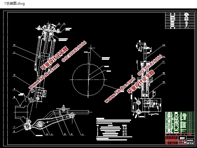 前麦弗逊独立悬架设计(含cad零件装配图,catia三维图)图片