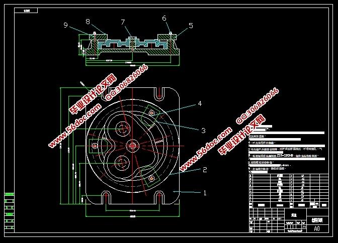 顶盖加工工艺及夹具体设计(含cad图,caxa图,工艺卡,工序卡)